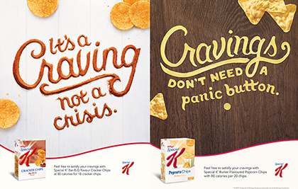 Photographer: RYAN SZULC Project: KELLOGGS SPK Agency: LEO BURNETT